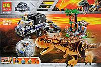 Конструктор Bela Dinosaur World Побег в гиросфере от карнотавра 10926 (Аналог LEGO 75929) 595 деталей