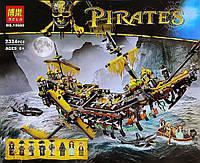 """Конструктор Bela Pirates """"Безмолвная Мэри"""" 10680 (Аналог Lego Pirates 71042) 2324 деталей"""