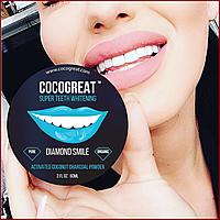 Зубной порошок Cocogreat для отбеливания зубов кокосовым углем 30 г R150542