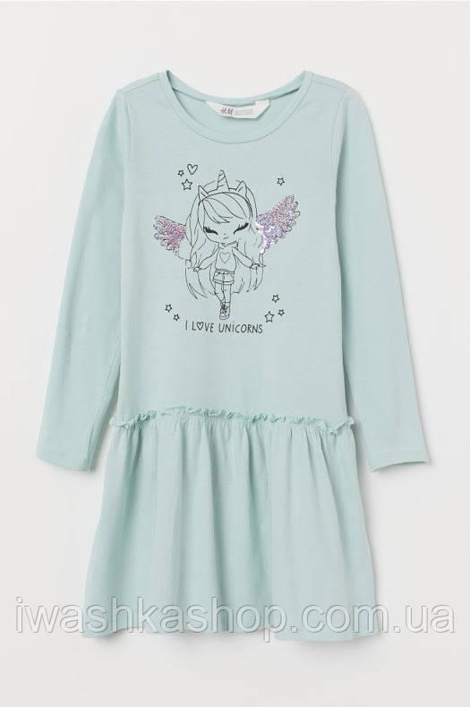 Стильное мятное платье с пайетками для девочек 8 - 10 лет, H&M р. 134 - 140