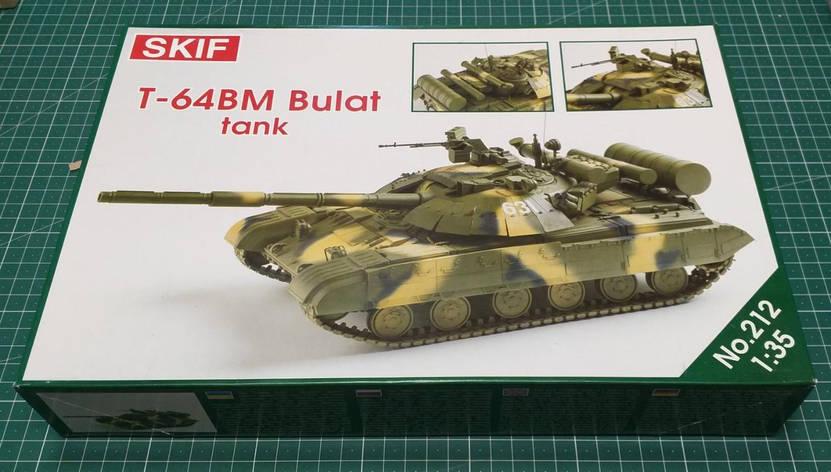 """Т-64БМ """"БУЛАТ"""" основной украинский танк. Сборная модель танка. 1/35 SKIF MK212, фото 2"""