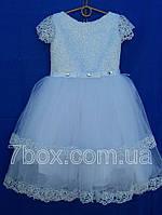 Детское платье бальное Мила 5-6 лет Белое Опт и Розница