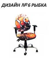 Кресло детское Бридж хром дизайн Рыбка №6 (АМФ-ТМ)