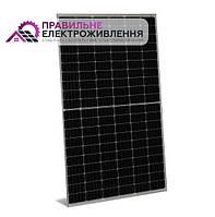 Сонячна панель Ja Solar JAM60S10-340/PR, фото 1