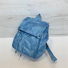 Рюкзак городской под фактуру ткани | портфель PU-кожа арт.0555 Голубой