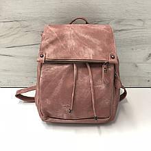 Рюкзак городской под фактуру ткани | портфель PU-кожа арт.0555 Розовый