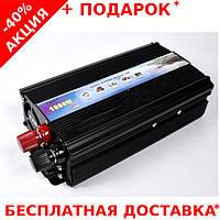 Преобразователь напряженияPower Inverter1000W для резервного питания электроники