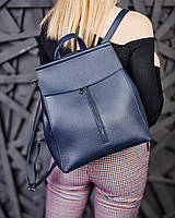 Женская сумка-рюкзак Фаби WeLassie трансформер эко-кожа