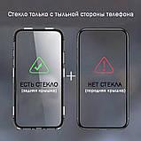 Магнітний метал чохол Metal Frame для Huawei Honor 8X / Скла на дисплей у наявності /, фото 3