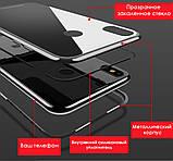 Магнітний метал чохол Metal Frame для Huawei Honor 8X / Скла на дисплей у наявності /, фото 4