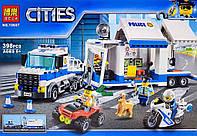"""Конструктор BELA City """"Мобильный командный центр"""" 10657 (Аналог LEGO City 60139) 398 деталей"""