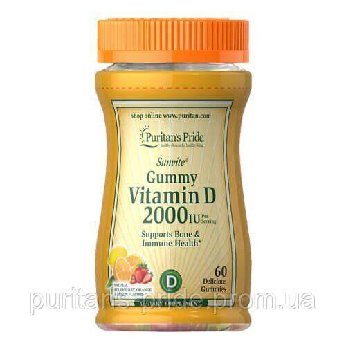 Puritan's Pride Vitamin D3 2000 IU 60 Gummies