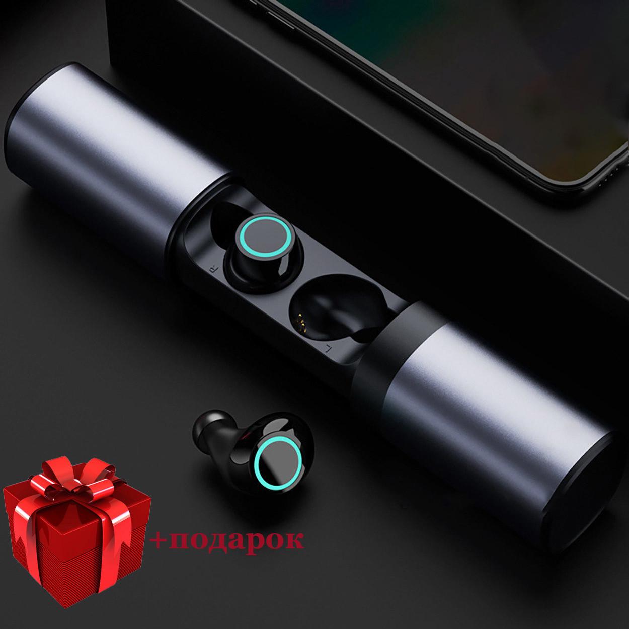 Навушники Wi-pods S2 Bluetooth 5.0 бездротові водонепроникні із зарядним чохлом-кейсом. металік
