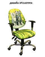 Кресло детское Бридж хром дизайн Котята №8 (АМФ-ТМ)