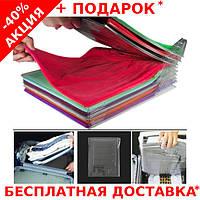 Органайзеры для хранения одежды EZSTAX T-Shirt Organizing System