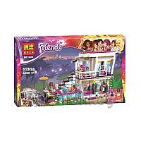 "Конструктор Bela Friends ""Поп-звезда: дом Ливи"" 10498 (Аналог Lego Friends 41135) 619 деталей"