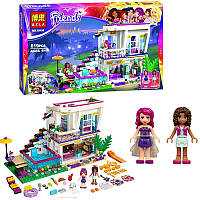 "Конструктор Bela Friends ""Поп-звезда: дом Ливи"" 10498 (Аналог Lego 41135) 619 деталей"