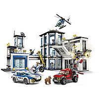 """Конструктор BELA Cities """"Полицейский участок"""" 10660 (Аналог LEGO 60141) 936 деталей"""