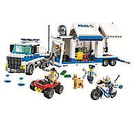"""Конструктор BELA City """"Мобильный командный центр"""" 10657 (Аналог LEGO 60139) 398 деталей"""