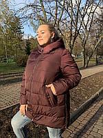 Женская стильная теплая зимняя куртка коричневого цвета большого размера (46,48,50,52,54,56,58,60,62,64)