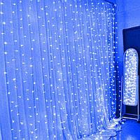 Штора, занавес светодиодный 2х1,5 м 480 led, цвет синий - декоративная гирлянда на Новый год