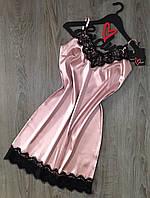 Шелковый пеньюар с кружевом  ТМ Exclusive 077-1 пудра, ночная сорочка .