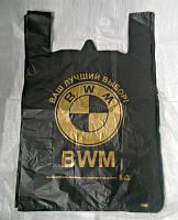 Пакет BMW 40 мкм