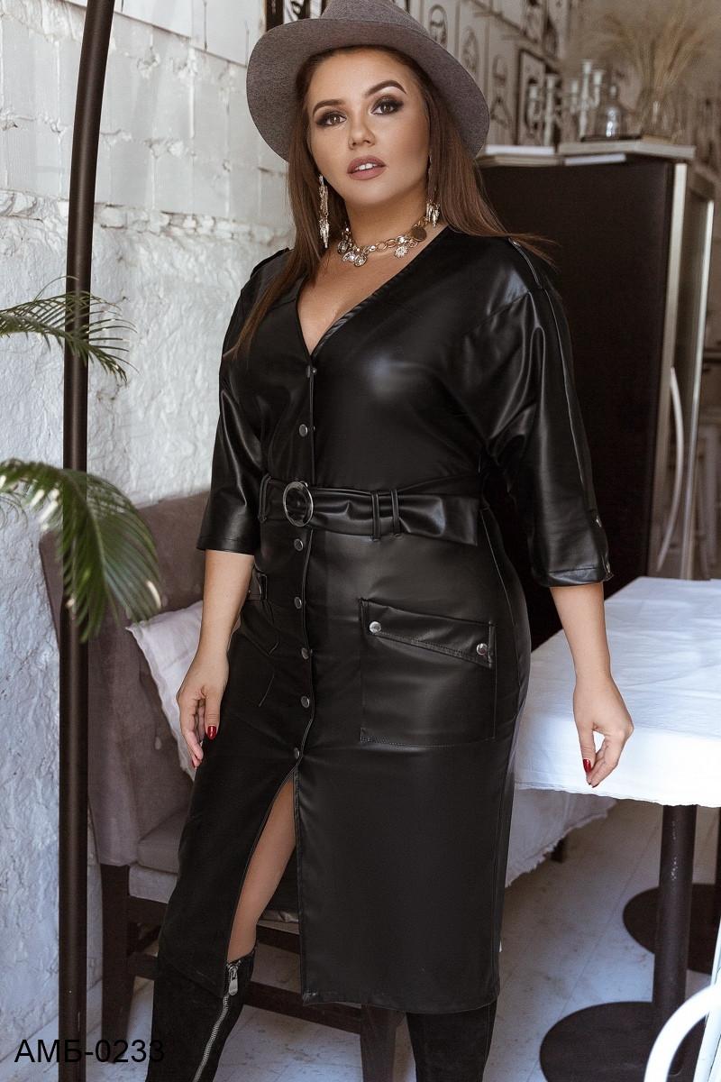 Женское кожаное приталеное платье С, М +большие размеры 3 цвета