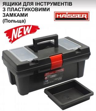 """Скринька для інструментів Haisser Stuff Optimo P 16"""""""
