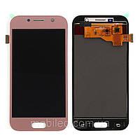 Дисплей (LCD) Samsung GH97-19733D A520 Galaxy A5 (2017) AMOLED с тачскрином, розовый (сервисный оригинал)
