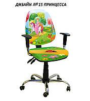 Кресло детское Бридж хром дизайн Принцесса №15 (АМФ-ТМ)