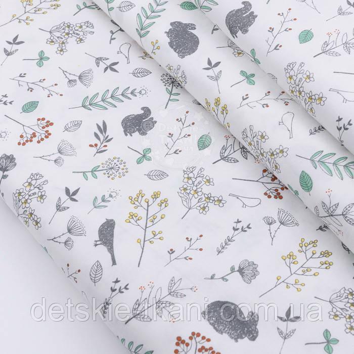 """Сатин ткань """"Зайцы и белочки на лесной лужайке"""" серо-зелёные на белом №2532с"""
