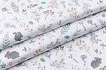 """Сатин ткань """"Зайцы и белочки на лесной лужайке"""" серо-зелёные на белом №2532с, фото 3"""
