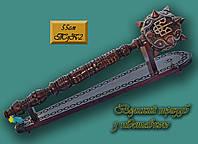 Украинский сувенир: Булава с Гербом на подставке, 55 см