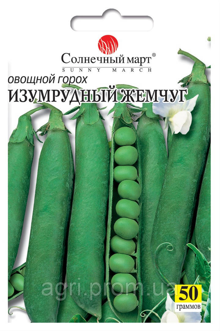Горох Изумрудный жемчуг, 50гр.