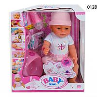 Кукла-пупс Беби Борн BL011F-S 42 см, подарок для ребенка