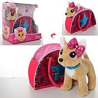 Собачка в сумочке Кикки M 4171 UA с паетками