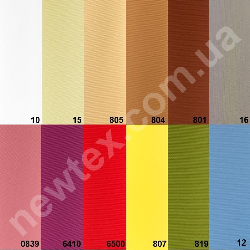 Ролеты тканевые Амели готовые (12 цветов)