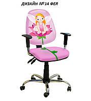 Кресло детское Бридж хром дизайн Фея №14 (АМФ-ТМ)