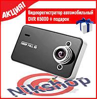 Автомобильный видеорегистратор HD DVR K6000 Full HD 1080P | Регистратор в машину | Видеорегистратор