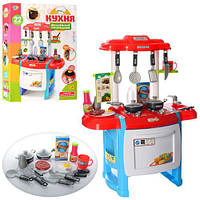 Кухня детская Kitchen WD-B18
