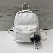 Большой рюкзак с помпоном под фактуру крокодила арт.0507-L Белый