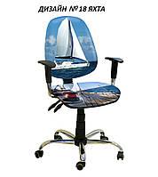 Кресло детское Бридж хром дизайн Яхта №18 (АМФ-ТМ)
