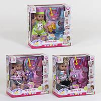 Кукла Пупс 35 см пахнущий функциональный аксессуарами музыкальный 6 функций 3 вида в коробке