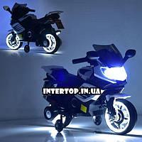 Детский двухколесный электрический мотоцикл с мягким сиденьем  для детей от 2 до 5 лет Bambi M 4116 белый