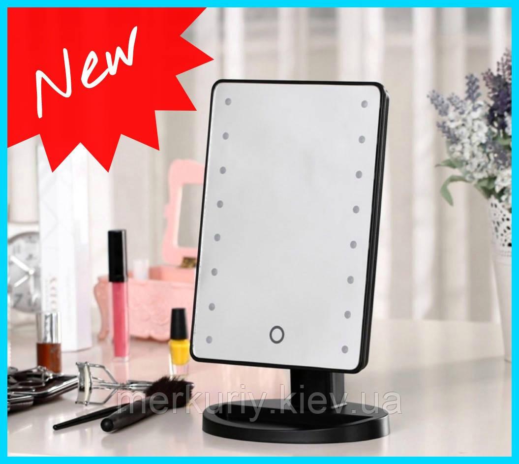 Зеркало косметическое с Led-подсветкой для макияжа / Large Led Mirror / Лэд Миррор настольное