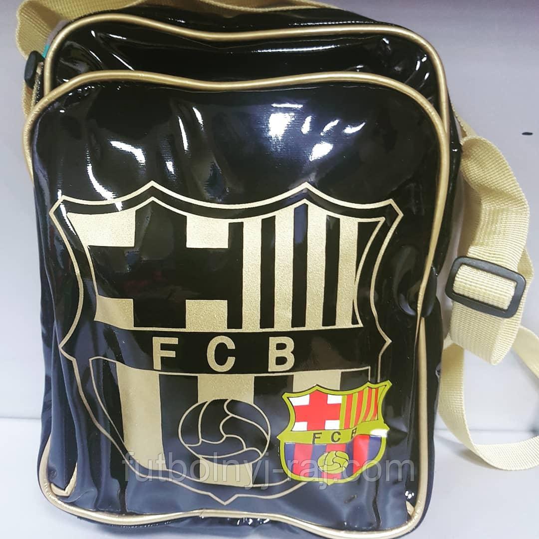 Сумка-борсетка на плечо лаковая с символикой F.C.B. Barcelona