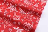 """Отрез новогодней ткани """"Рождественский носок с подарками и колокольчиками"""" на красном, №2440 разер 60*160, фото 3"""