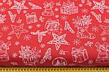 """Отрез новогодней ткани """"Рождественский носок с подарками и колокольчиками"""" на красном, №2440 разер 60*160, фото 4"""