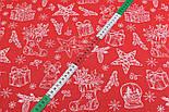 """Отрез новогодней ткани """"Рождественский носок с подарками и колокольчиками"""" на красном, №2440 разер 60*160, фото 5"""